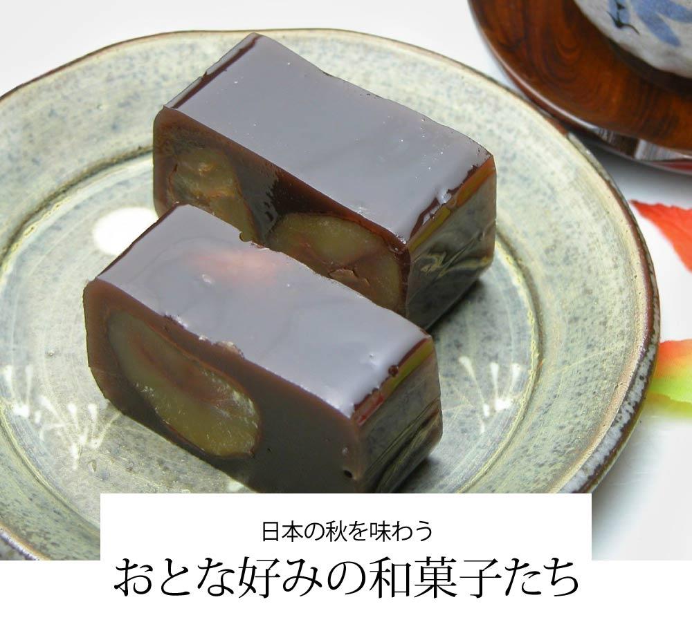 おとなセレクト おとな好みの和菓子たち