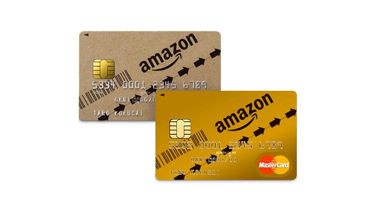 Amazon Mastercard 最大2.5%ポイント貯まる