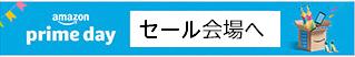 DVD/ブルーレイセール会場