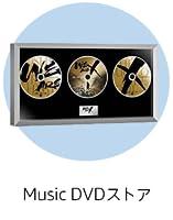 Music DVDストア