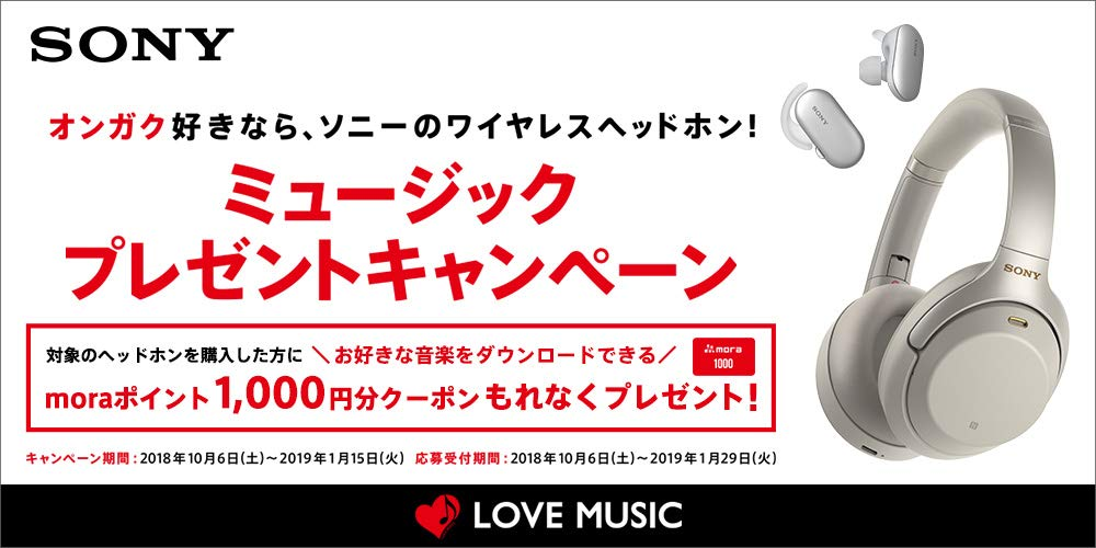 SONY_wireless_headphone_CP