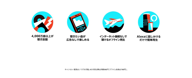 amazon co jp amazon music unlimited