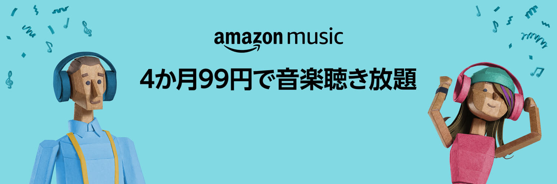 https://images-fe.ssl-images-amazon.com/images/G/09/2018/digital-music/design/primeday/Merch/HF_LandingPage_Hero_1x._CB474240928_.jpg
