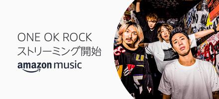 ONE OK ROCK ストリーミング開始