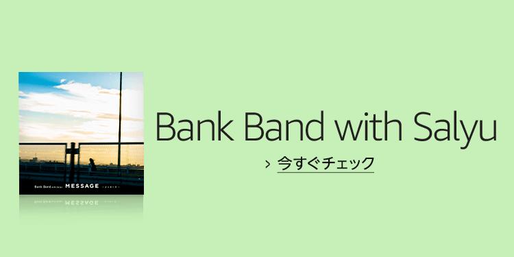Bank Band with Salyu