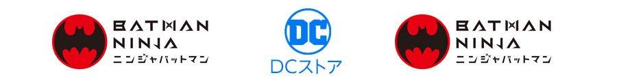 DCsotre
