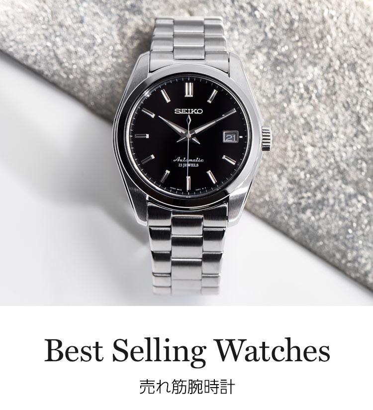 売れ筋腕時計