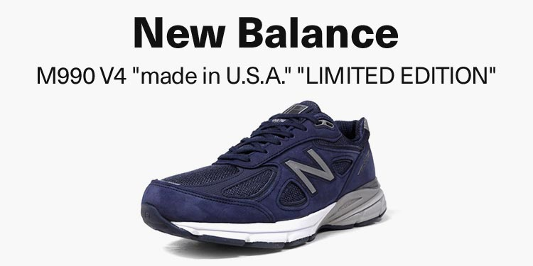 """new balance M990 V4 """"made in U.S.A."""" """"LIMITED EDITION"""""""