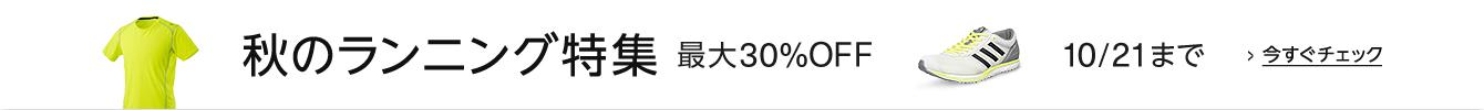 クーポンで5%OFF