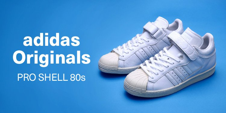 adidas Originals PRO SHELL 80s