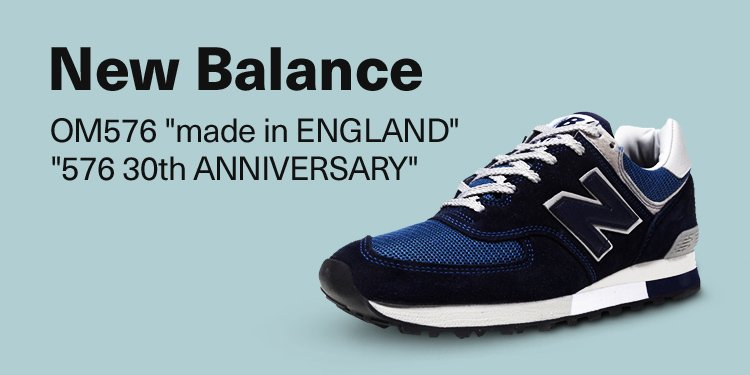 """new balance OM576 """"made in ENGLAND"""" """"576 30th ANNIVERSARY"""""""
