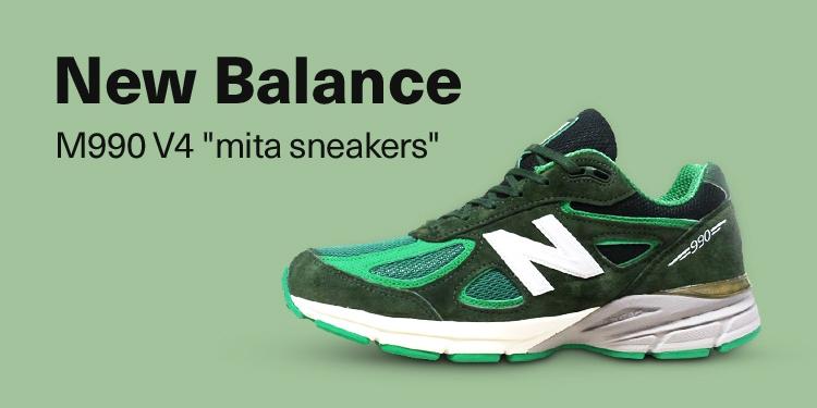 "new balance M990V4 ""mita sneakers"""