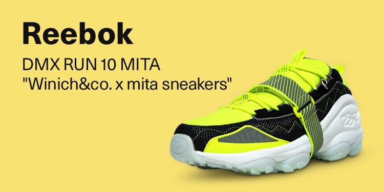 """Reebok DMX RUN 10 MITA """"Winich&co. x mita sneakers"""""""