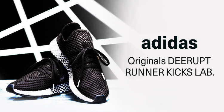adidas Originals DEERUPT RUNNER KICKS LAB.