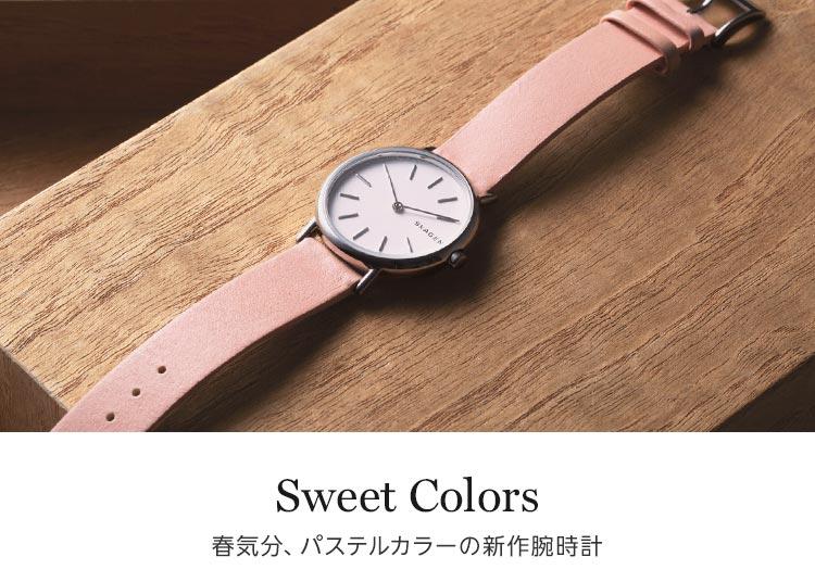 春気分、パステルカラーの新作腕時計