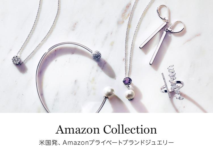 Amazonプライベートブランド