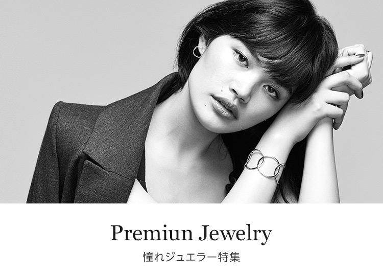 Premiun jewelry