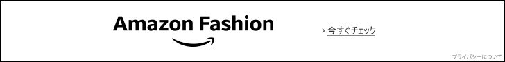 https://images-fe.ssl-images-amazon.com/images/G/09/2018/fashion/12_assoc/banner/Assoc_728x90.jpg