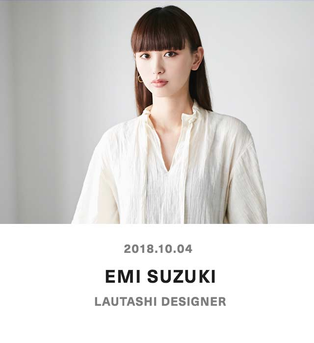 EMI SUZUKI - LAUTASHI DESIGNER