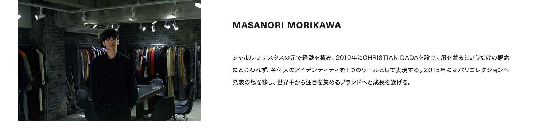 Masanor Morikawa