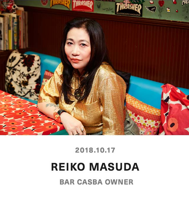 REIKO MASUDA - BAR CASBA OWNER