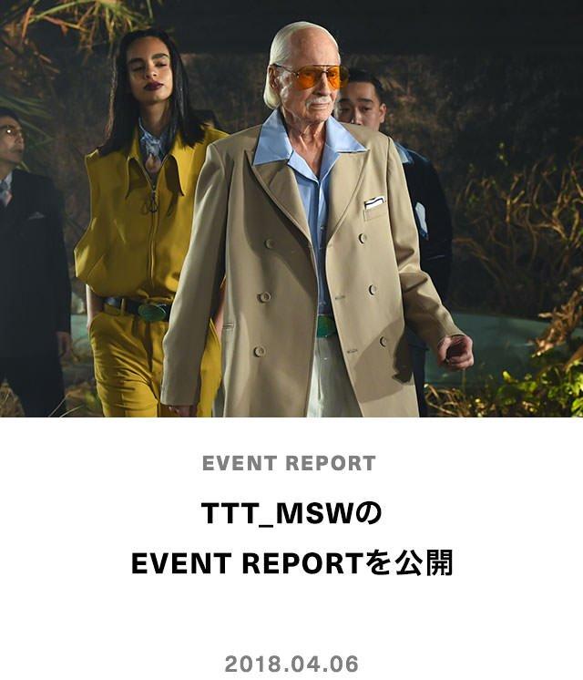TTT_MSWのEVENT REPORTを公開