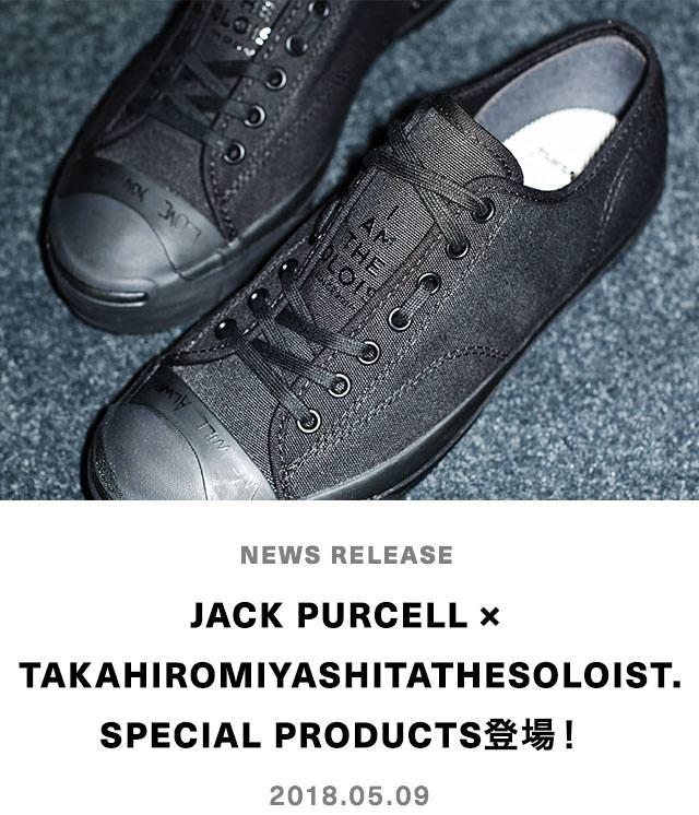 JACK PURCELL ×  TAKAHIROMIYASHITATheSoloist.  SPECIAL PRODUCTS登場!
