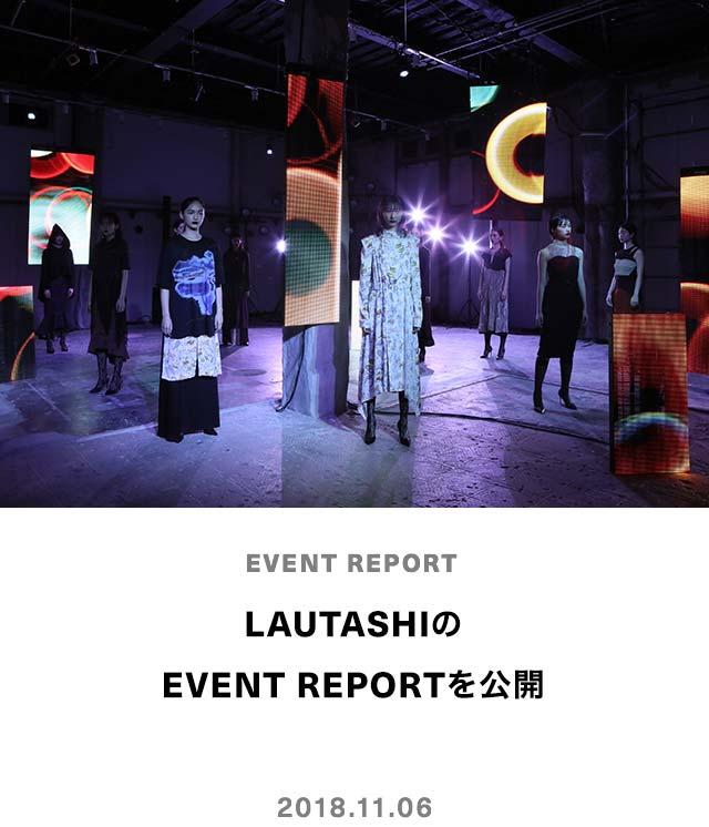 Lautashiの EVENT REPORTを公開