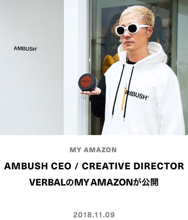 AMBUSH CEO / CREATIVE DIRECTOR VERBALのMY AMAZONが公開