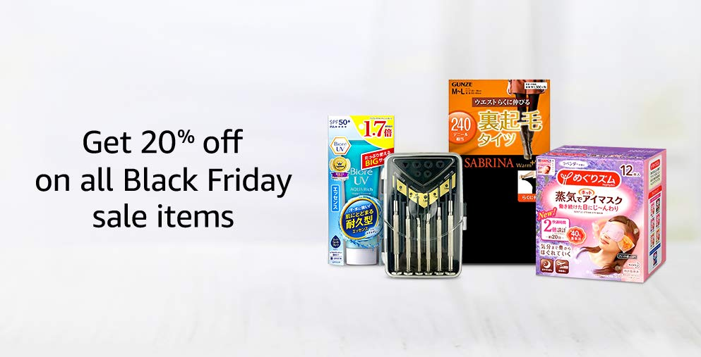 Get 20% off on all Black Friday sale items