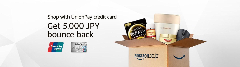 UnionPay Campaign - Get JPY 5,000 Bounceback