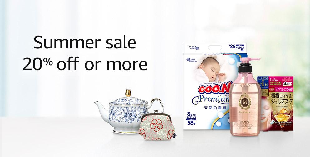 Summer Sale 20% off or more