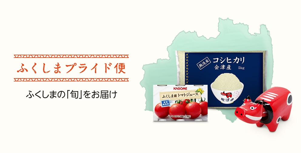 Nipponストア(ご当地グルメ・特...