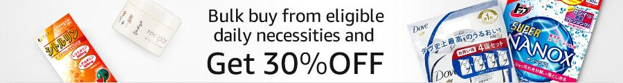 Bulk buy from eligible daily necessities and get 30% OFF