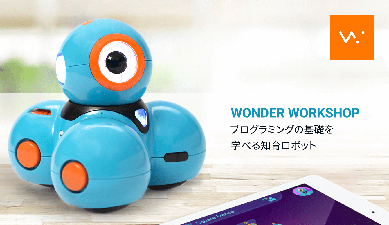 Amazon Launchpad:wonderworkshop