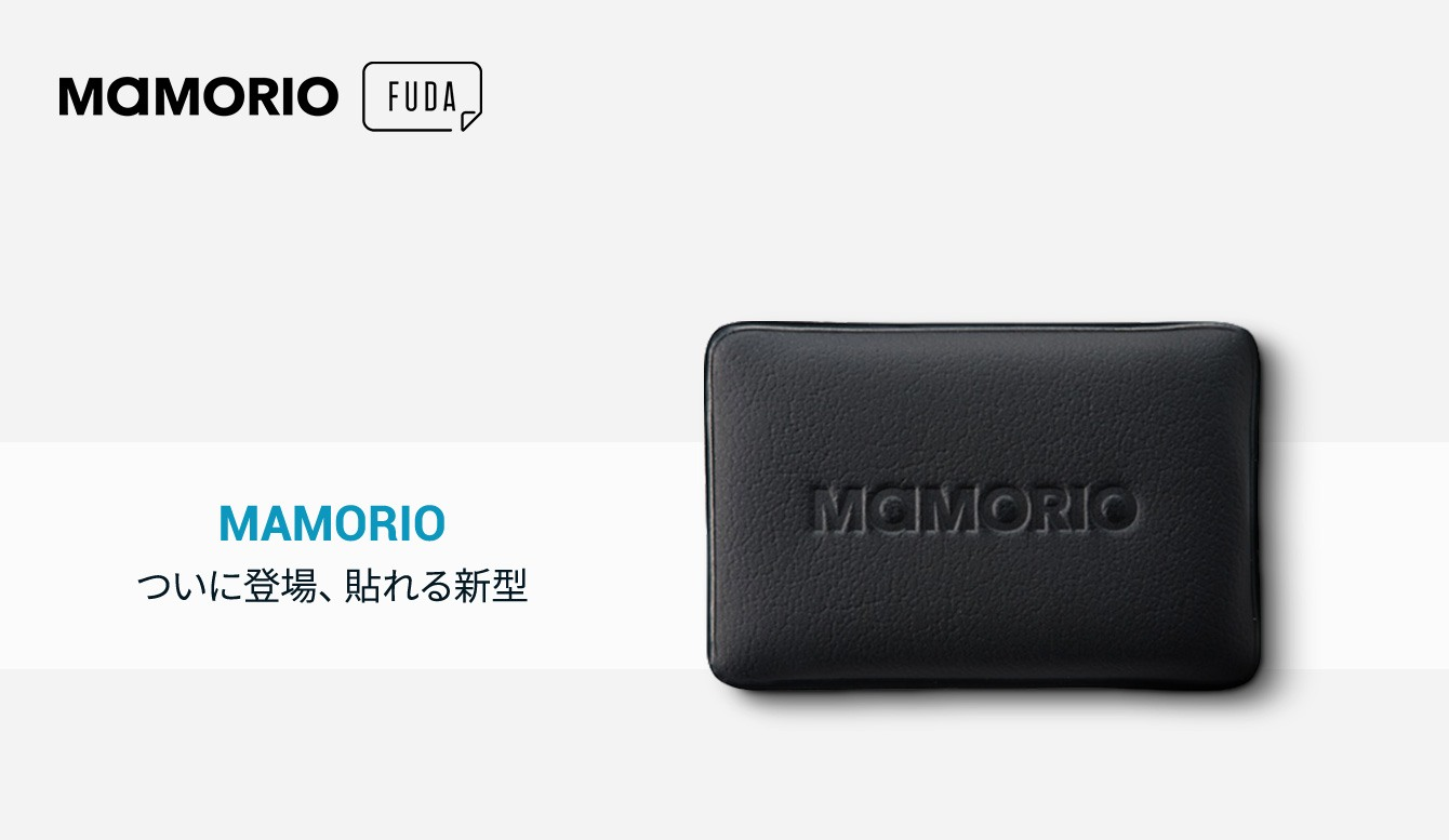 Amazon Launchpad: MAMORIO FUDA