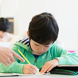 教育・学習支援業務
