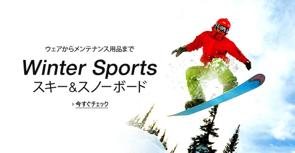 ウィンタースポーツ