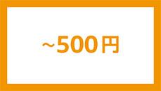 0-500