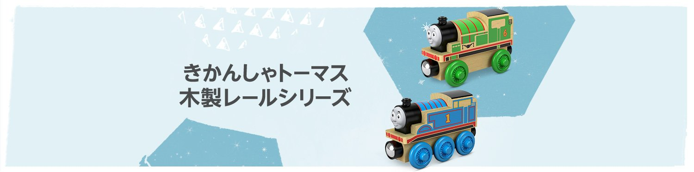 Amazon.co.jp: きかんしゃトーマ...