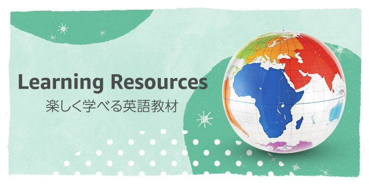 Learning_Resources