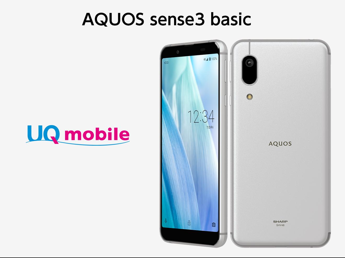 sense3 basic