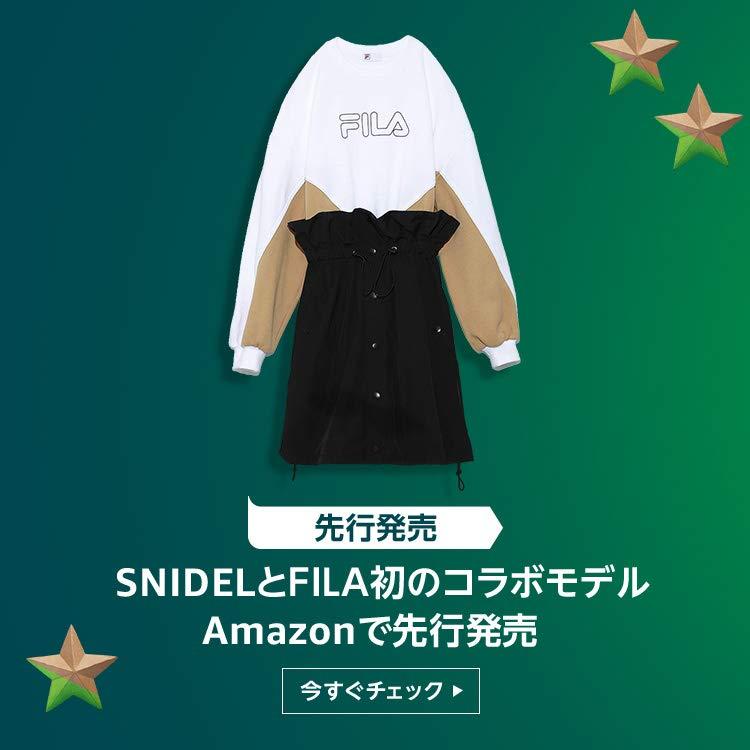 SNIDELとFILA初のコラボモデル Amazonで先行発売