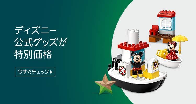 ミッキーマウス90周年 Disneyアイテムが特別価格
