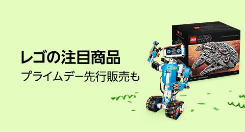 レゴの注目商品