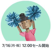 Prime Dayは7/16 12:00セール開始