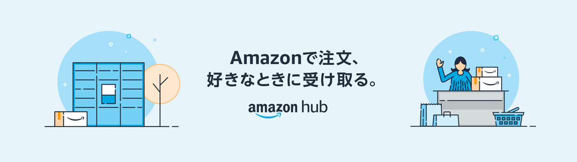 Amazon Hub ロッカー, カウンター