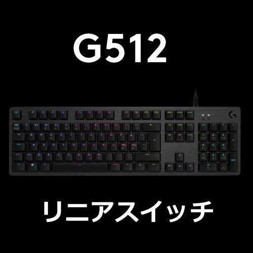 ゲーミングキーボード G512-LN