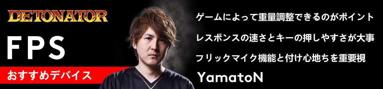 YamatoN