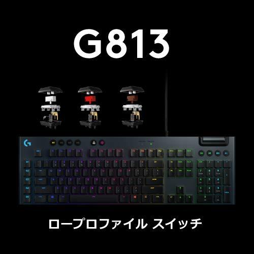 ゲーミングキーボード G813